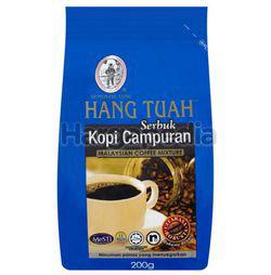 Hang Tuah Malaysian Coffee Mixture Robusta Bean 200gm