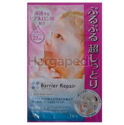 Barrier Repair Facial Mask Moist 1s