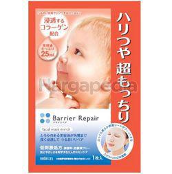 Barrier Repair Facial Mask Enrich 1s