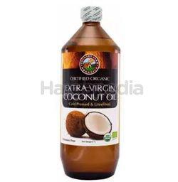 Country Farm Extra Virgin Coconut Oil 1lit