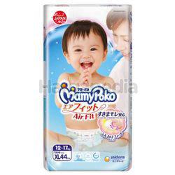 Mamy Poko Air Fit Tape XL44