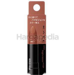 Kate Color Highvision Rouge Lipstick 1s