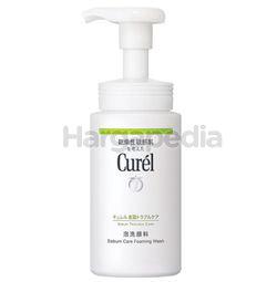 Curel Sebum Trouble Care Sebum Care Foaming Wash 150ml