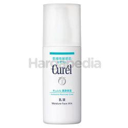 Curel Intensive Moisture Care Moisture Face Milk 120ml