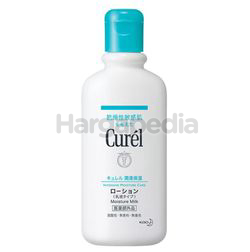 Curel Intensive Moisture Care Moisture Milk 220ml