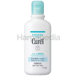Curel Intensive Moisture Care Gel Lotion 220ml