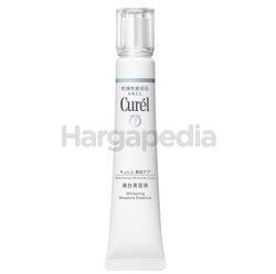 Curel Whitening Essence 30gm
