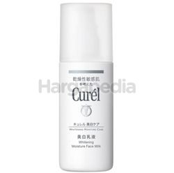 Curel Whitening Milk 110ml