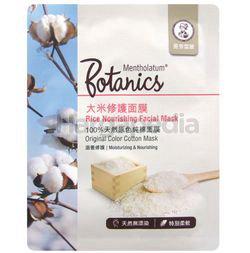 Mentholatum Botanics Face Mask Rice Nourishing 1s