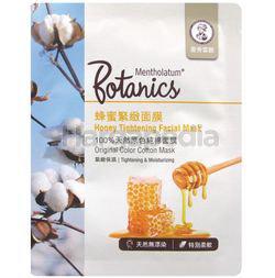 Mentholatum Botanics Face Mask Honey Tightening 1s