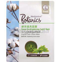 Mentholatum Botanics Face Mask Green Tea Brightening 1s