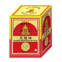 Coin Bell Nutmeg Balm Plus 15gm