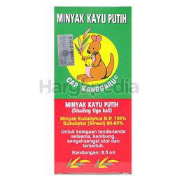 Kangaroo Brand Eucalyptus Oil 8.5ml