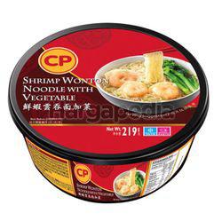CP Frozen Shrimp Wonton 145gm