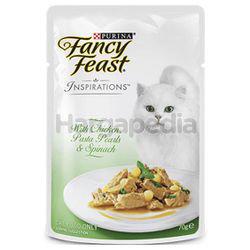 Fancy Feast Inspiration Cat Food Pouch Chicken 70gm