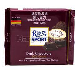 Ritter Sport Plain Chocolate 100gm