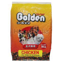 Golden Dog Food Chicken 8kg