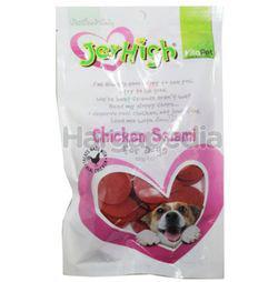 Jerhigh Chicken Salami 100gm