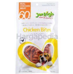 Jerhigh Chicken Bites 100gm