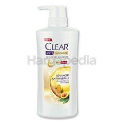 Clear Advanced Anti Hair Fall Shampoo 610ml