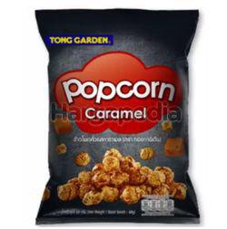 Tong Garden Caramel Popcorn 60gm
