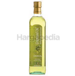 Colavita Grape Seed Oil 750ml