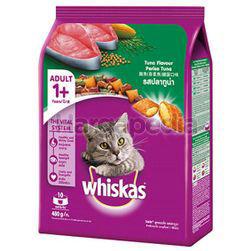 Whiskas Adult 1+ Dry Cat Food Tuna 480gm