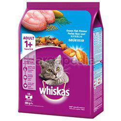 Whiskas Adult 1+ Dry Cat Food Ocean Fish 480gm
