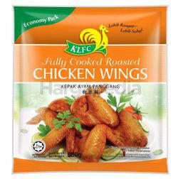 KLFC Roasted Chicken Wings 500gm