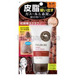 BCL Tsururi PointClay Pack Ghassoul & Red Clay Pack 55gm