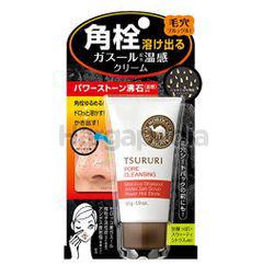 Tsururi Ghassoul Deep Cleansing Cream 55gm