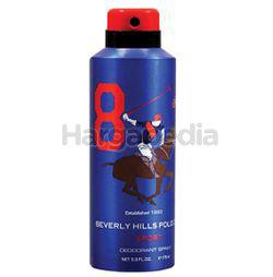 Beverly Hills Polo Club Body Spray Sport No.8 175ml
