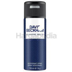 David Beckham Deodorant Spray Classic Blue 150ml