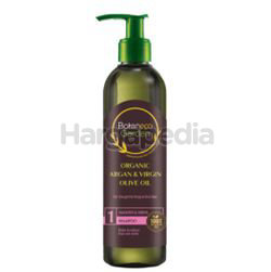 Botaneco Garden Organic Argan & Virgin Olive Oil Hair Shampoo 290ml
