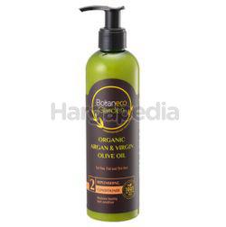 Botaneco Garden Organic Argan & Virgin Olive Oil Hair Conditioner 290ml
