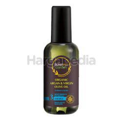 Botaneco Garden Argan & Virgin Olive Oil Moisturizing & Nourishing Hair Serum 95ml
