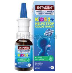 Betadine Cold Defence Nasal Spray Kids 20ml