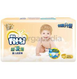 Fitti Gold Tape Diaper M44