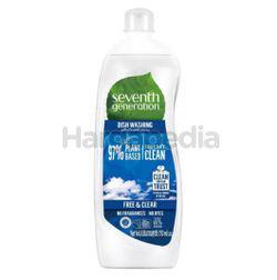 Seventh Generation Dish Washing Liquid Free & Clear 750ml