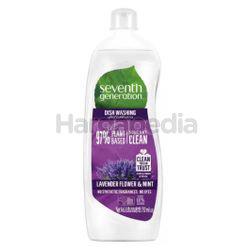 Seventh Generation Dish Washing Liquid Lavender Flower & Mint 750ml