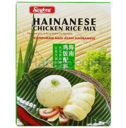 Singlong Hainanese Chicken Rice Mix 90gm