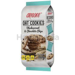 Amore Oat Cookies Blackcurrant & Chocolate Chips 162gm