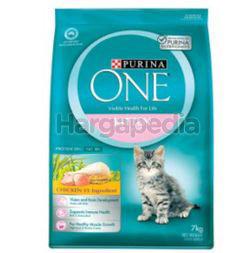 Purina One Kitten Chicken Cat Food 7kg