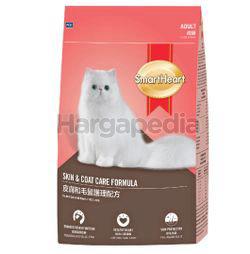 Smart Heart Adult Cat Dry Food Skin & Coat Formula 3kg