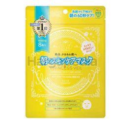 Kose Cosmeport Clear Turn Princess Veil Morning Skin Care Mask 8s