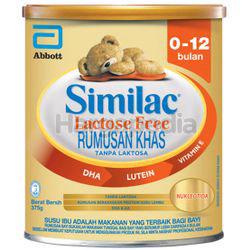Similac Gold LF 375gm
