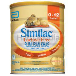 Similac Gold LF 850gm