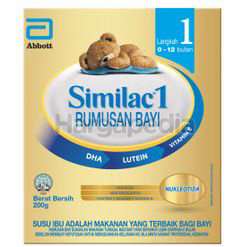 Similac Gold 1 0-12 Months 200gm