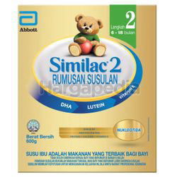 Similac Gold 2 6-18 Months 600gm