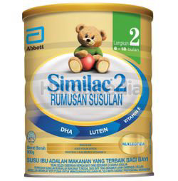 Similac Gold 2 6-18 Months 900gm